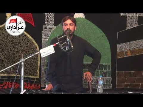 Zakir Baqir Raza Sadique | 9 Muharram 1439 - 2017 | Darbar Shah Shams Multan