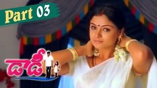 Daddy Telugu Movie || Chiranjeevi, Simran, Rajendra Prasad || Part 03