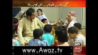 Abdul Sattar Edhi & Wife Bilquis Edhi