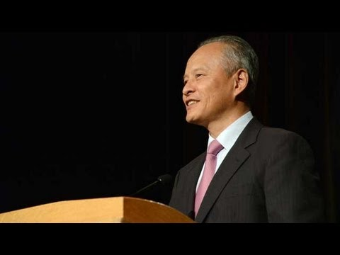 Cui Tiankai: A 'New Path of Mutual Respect'