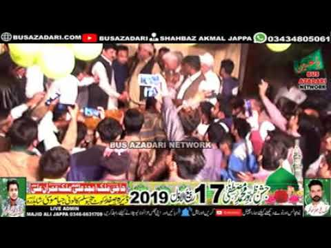 Jashan e amad e Rasool s.a.w 17 Rabi ul awal 2019 Shadhra Lahore (Busazadari Network 2) 5