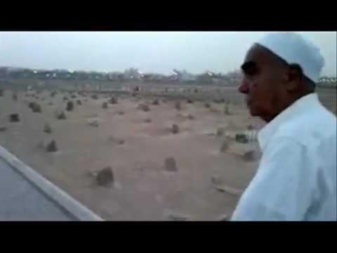 Sir Mera Jhuka Hai Tere Dar Per Mere Allah video