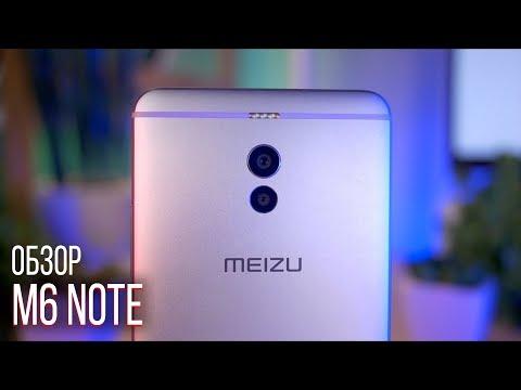 Лучший из Meizu! M6 Note - ОБЗОР / на Snapdragon