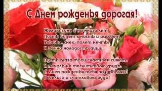 Поздравления с днем рождения кума в стихах красивые короткие