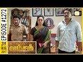 Vamsam - வம்சம் | Tamil Serial | Sun TV |  Epi 1272 | 31/08/2017 | Vision Time thumbnail