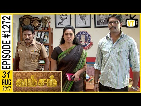 Vamsam - வம்சம் | Tamil Serial | Sun TV |  Epi 1272 | 31/08/2017 | Vision Time thumbnail