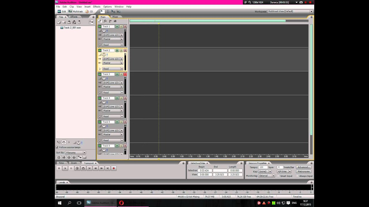 Virtual DJ Программа для сведения треков 92