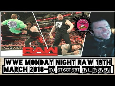 WWE Monday Night RAW 19th March 2018-ல என்ன நடந்தது/World Wrestling Tamil thumbnail
