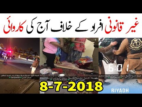 Saudi Arab Today News**Urdu Hindi News Today**Riyadh Updates**Jumbo TV