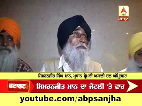 Fatafat News: Lok sabha election Special: Punjab - 1