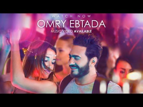 Tamer Hosny  Omry Ebtada -   تامر حسني  عمري إبتدا - فيديو كليب