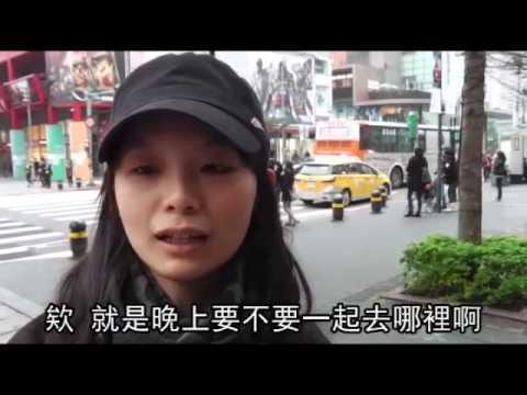 男生想約砲 性暗示10大神句 | 台灣蘋果日報