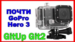 Почти GoPro HERO 3 = GitUp Git 2 2K (Pro Packing) - моя новая супер пупер экшн камера!