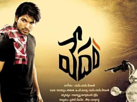 Watch  Malayalam Movie