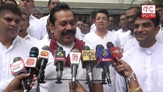 People lost a lot of benefits - Mahinda