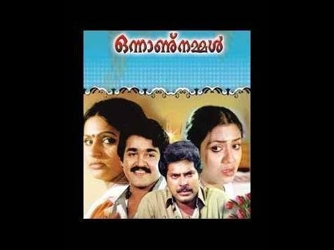 Onnanu Nammal Malayalam Full Movie | Mohanlal, Mammootty, Seema | Malayalam Movie HD