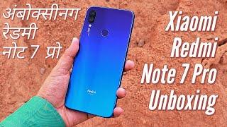 Xiaomi Redmi Note 7 Pro Unboxing Neptune Blue 4/64GB Varient | Jabardast Jhakkas Laajawab Device