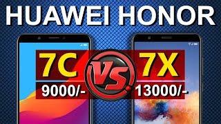 HONOR 7C VS HONOR 7X I CAMERA COMPARISION BETWEEN HONOR 7C AND HONOR 7X