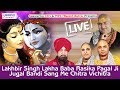 Live Program #Lakhbir Singh Lakha Baba Rasika Pagal Ji Jugal Bandi Sang Me Chitra Vichitra#Saawariya