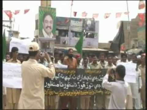 Khipro Sindh Tv News  Wapda Labour Protest Chairman Shoukat Kk  Je Agwani Me video