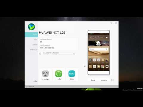 [Huawei] How to Back/Restore with HiSuite