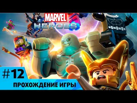 Lego Marvel Superheroes - Google+