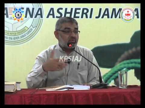 Bhojani Hall Seminar - - Ramzan 2012 (29 Shaban/ 20 July)