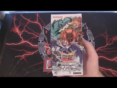 Yugioh Tribe Force SP Box Opening - Necloths Spirit Beasts & Hermit Yokai