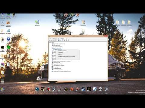 Прошивка Lenovo A526 - YouTube