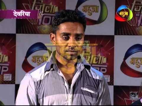 Jila top - Jitendra singh is selected from  Gorakh Pur audition of Jila top