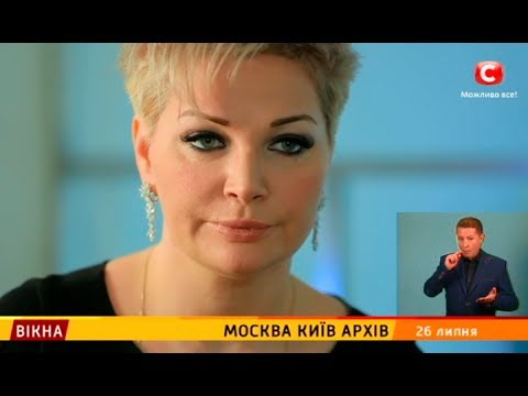 Москва Київ архів – Вікна-новини – 26.07.2017