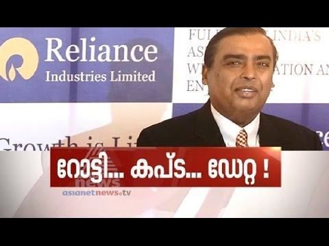 Reliance Jio : A revolution has begun in telecom Industry   Asianet News Hour 1 Sep 2016