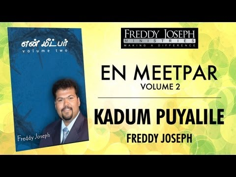Kadum Puyalile - En Meetpar Vol 2 - Freddy Joseph video