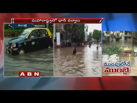 Heavy Rains Lash Mumbai | Waterlogging in Several Parts