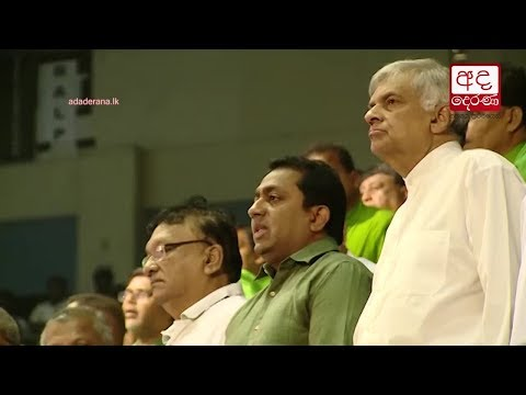 unp may day rally co|eng