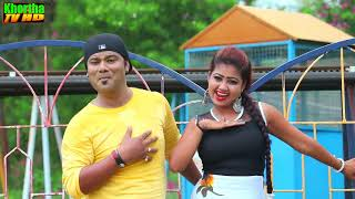 New Khortha HD Video 2018    तौर आसे हि हम कुवर #Tor Ase Hi Hum Kuwara
