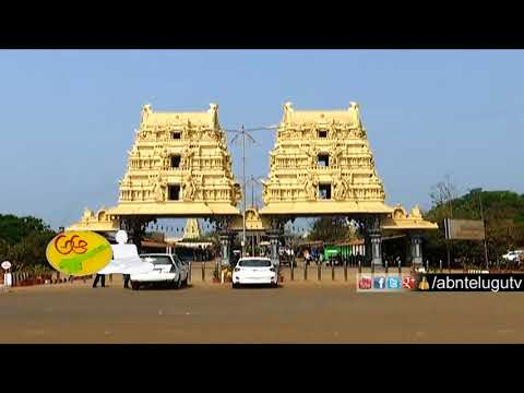 AP Tourism | Beauty of West Godavari | Dwaraka Tirumala,Kolleru Lake,Guntupalli Caves | ABN Telugu