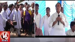 Minister Indrakaran Reddy Inaugurate Paddy Purchase Center | Nirmal