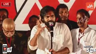 Pawan Kalyan Comments on AP CM Chandrababu | Dowleswaram Cotton Barrage