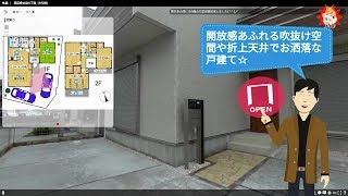 ◆Blooming Garden 東区多の津5丁目 全9棟(2019年7月完成)◆-福岡市東区東区多の津5-20-16-外観