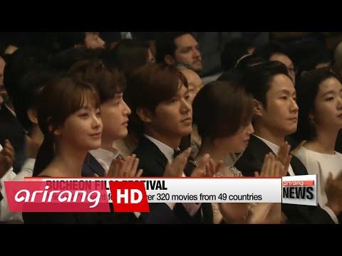 Bucheon International Fantastic Film Festival opens Thursday