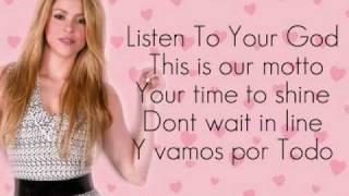 Wakka Wakka (lyrics)