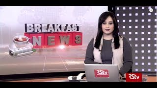 English News Bulletin – Jan 08, 2019 (8 am)