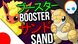 Japanese Pokemon Names Explained! Kanto Pokemon! | Gnoggin