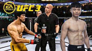 Bruce Lee vs. Dooho Choi (EA Sports UFC 3) - CPU vs. CPU