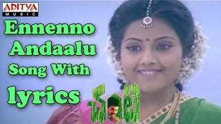 Chanti ( Old Movie ) Full Songs With Lyrics - Ennenno Andaalu Song - Venkatesh, Meena