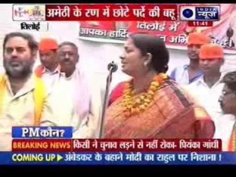 BJP leader Smriti Irani in Amethi