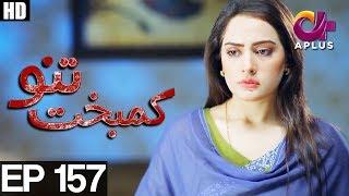 Kambakht Tanno - Episode 157 | A Plus ᴴᴰ Drama | Shabbir Jaan, Tanvir Jamal, Sadaf Ashaan