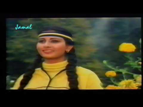 Amit Kumar - Yeh Zameen Ga Rahi Hai. . .Aasman Ga Raha Hai -...
