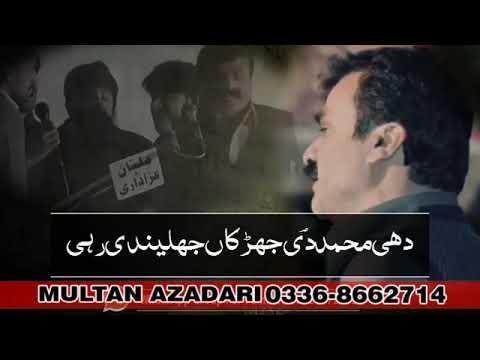 Zakir Qazi Waseem Abbas   WhatsApp Status 2020    Masiab Shahadat Bibi Fatima S.A  